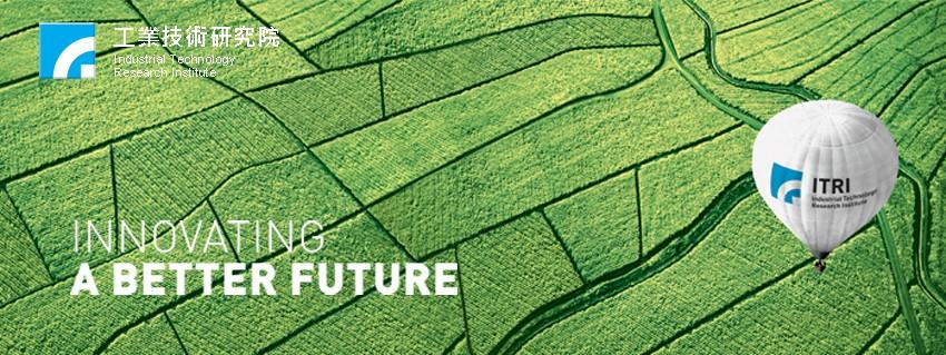 智慧城市創新環境物聯網與綠能商機說明會